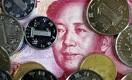 Девальвация юаня скажется на экономике Казахстана