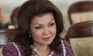 Назарбаева: Надо иметь совесть, не жадничать, делиться
