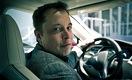 Tesla - проект, который едва не обанкротил Элона Маска