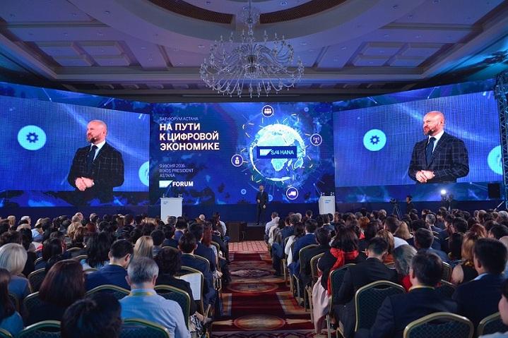 Картинки по запросу цифровой казахстан