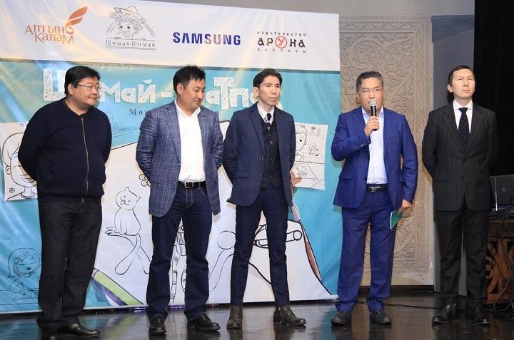 Организаторы конкурса (слева направо): Айдос Сарым, Куат Домбай, Досым Сатпаев, Кенже Жуманулы