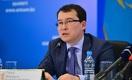 Возможность введения единой валюты ЕАЭС Казахстан исключил