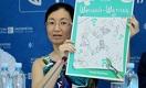 Участники списков Forbes Kazakhstan поддержали литературный конкурс