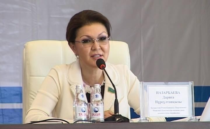 Служба экономических расследований должна быть независима — Дарига Назарбаева