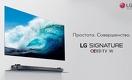 Издание для потребителей признало телевизоры LG лучшими на рынке