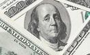 К середине недели доллар устал расти и подешевел