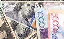 Как валюты закончили первую в 2017 торговую неделю на бирже