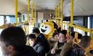 Автобусы Алматы вместе с долгами передали компании из ЮКО