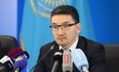 Рахим Ошакбаев назначен вице-министром по инвестициям и развитию РК