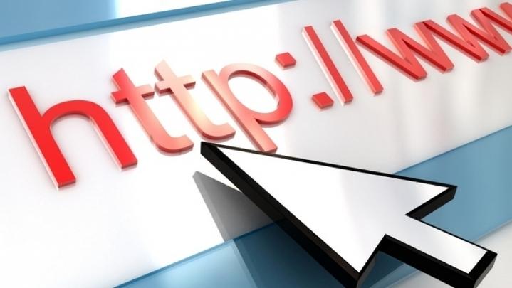 kz регистрация доменов:
