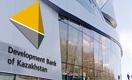 БРК профинансировал экспорт «дочек» ArcelorMittal и Glencore International