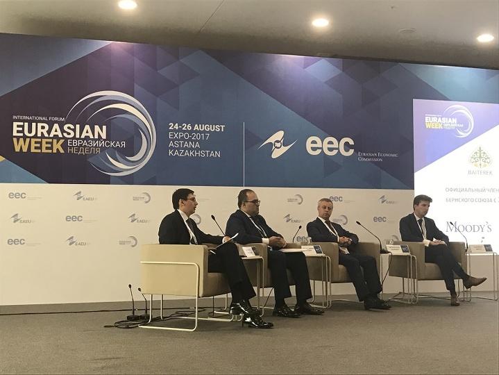 Шувалов объявил опризнании Россией лидерства Казахстана вЕАЭС