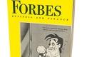 О чём писал Forbes 65 лет назад