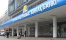 Государство защитит вкладчиков ЖССБ от девальвации тенге
