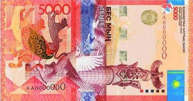 5 000 тг монета 2 рубля 2012 года витгенштейн