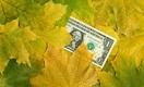 На какой отметке остановился доллар в день осеннего равноденствия