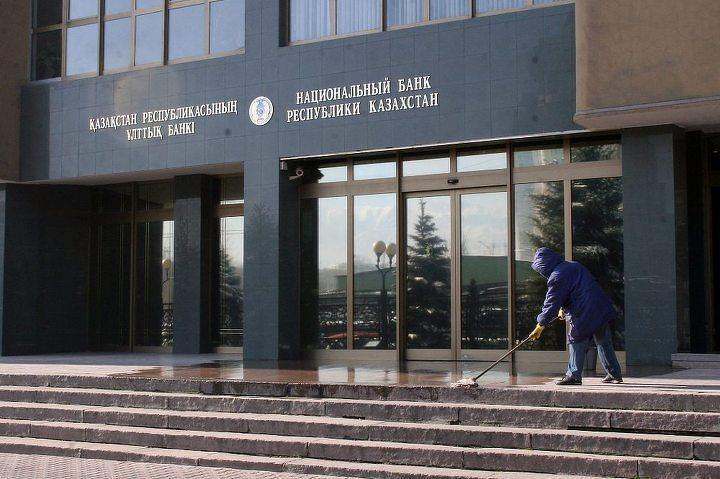 Национальный Банк будет реорганизован