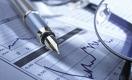 Экономика Казахстана: ставка на «классику» вместо «гламура»