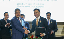 Китай инвестирует в KMG International $3 млрд