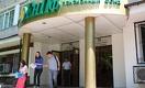 Вкладчики банков и ЕНПФ потеряли более 3 трлн тенге