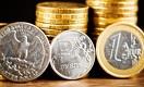 Как торговался тенге с мировыми валютами во вторник