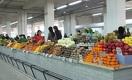 Зелёный базар Алматы открылся после реконструкции