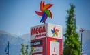 Первым партнёром Starbucks в Казахстане стала сеть ТРЦ MEGA