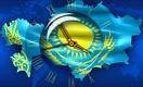 Как геополитические тренды повлияют на будущее Казахстана