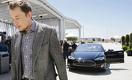 Секретная формула Tesla