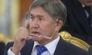 Атамбаев об ЭКСПО: Если бы я потратил столько денег, меня бы сожгли