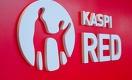 Kaspi запустил новый сервис для любителей покупок в рассрочку
