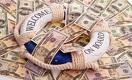Казахстан занял $1 млрд ради экономической конкурентоспособности