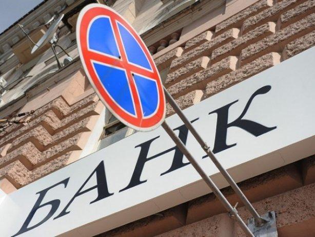 Лицензии 2-х банков остановили вКазахстане