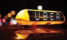 Когда Uber начнёт работать в Казахстане?