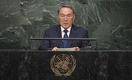 Назарбаев предложил создать наднациональную мировую валюту