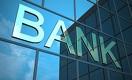 Казком и Халык банк начали предварительные переговоры