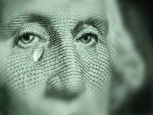 Курс доллара в юниаструм банке
