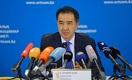 В рейтинге Doing Business Казахстан поднялся на 41 место