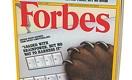 О чём писал Forbes 28 лет назад