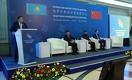 Казахстан-Китай: вы - к нам, мы - к вам