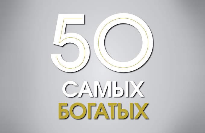 Крупный казахстанский бизнес менее глобален и публичен, чем тот же  российский. Отсюда и другая особенность – практически любая сделка M A, ... a1f9525bd80
