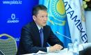 Кулибаев: Недоступность финансирования тормозит приватизацию