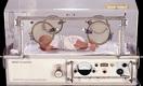 Фонд Булата Утемуратова спасает жизни десятков младенцев