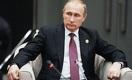 Владимир Путин ввёл санкции против Турции