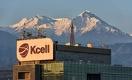 «Кселл» получил налоговые претензии на 9 млрд тенге