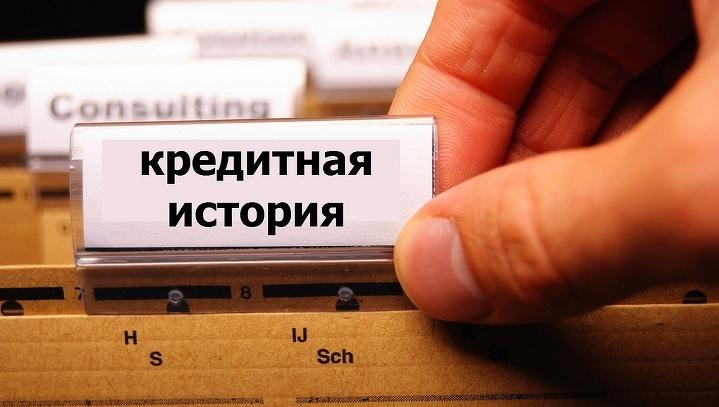 Как исправить кредитную историю в алматы сзи 6 получить Миргородский 2-й переулок