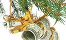 Первые в новом году торги на KASE начались с роста курса доллара