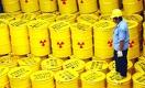РК и МАГАТЭ подписали соглашение о банке низкообогащенного урана
