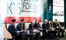 Как перемены вкитайской экономике могут помочь развитию Казахстана