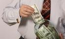 Рынок депозитов: деньги есть, но бизнес их не берёт